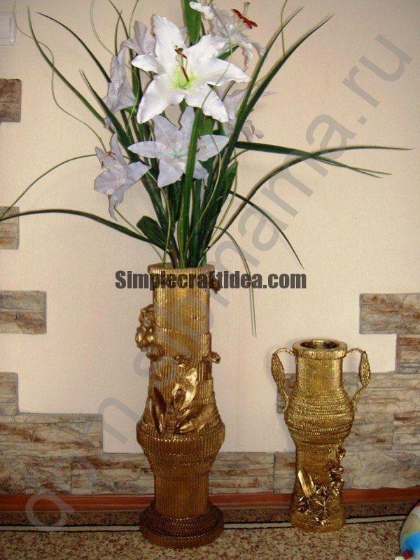 Making A Vase Out Of The Ordinary Cardboard Simple Craft Ideas