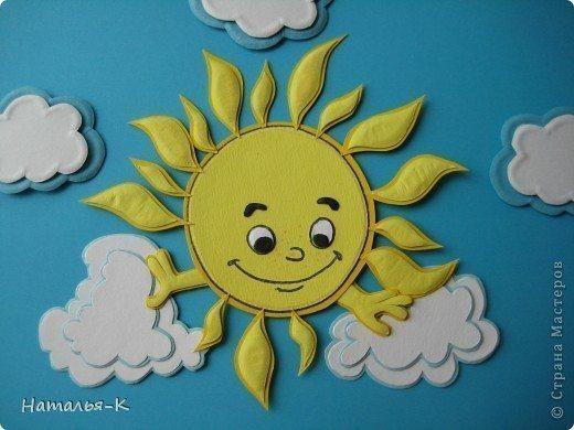 Солнце и облака своими руками