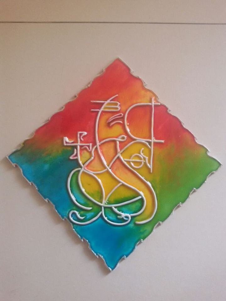 Stain wood mural simple craft ideas for Easy mural painting