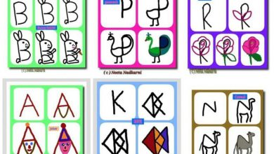 A-Z Fun with Alphabets