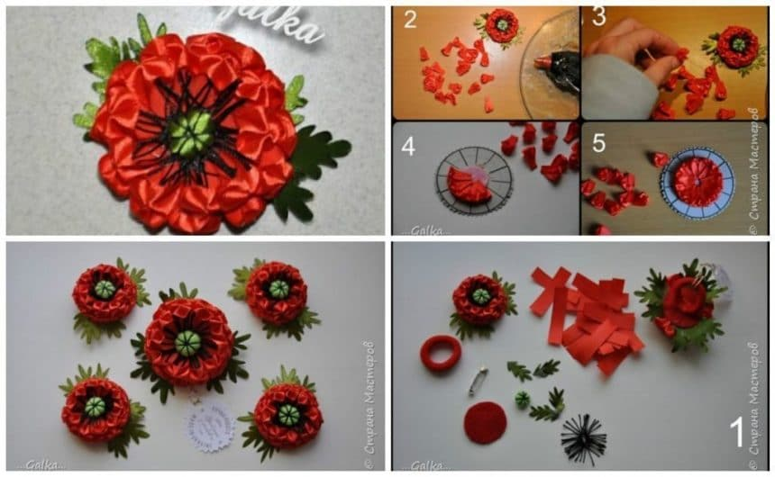 How To Make Poppy Flower From Ribbon Simple Craft Ideas