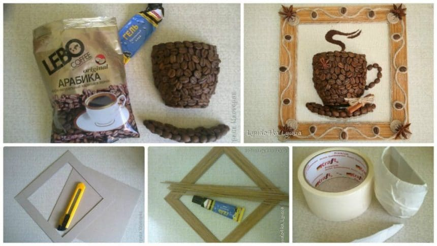 How to make coffee beans panel