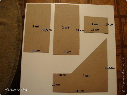 Как сделать органайзер для бумаг