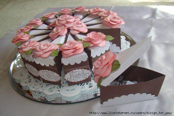 Тортик своими руками на день рождение