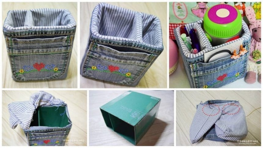 How to make storage bag from denim