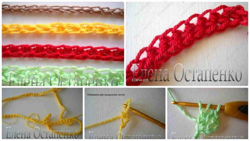 How to make elastic hook inlaid edge