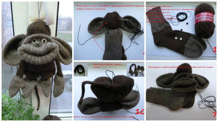 Funny Monkey made from socks and yarn