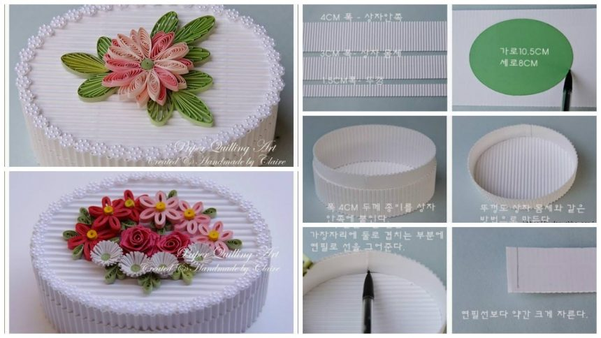gift box from quilling