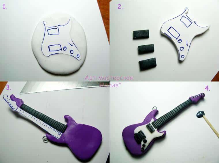 electric guitar shape key chain