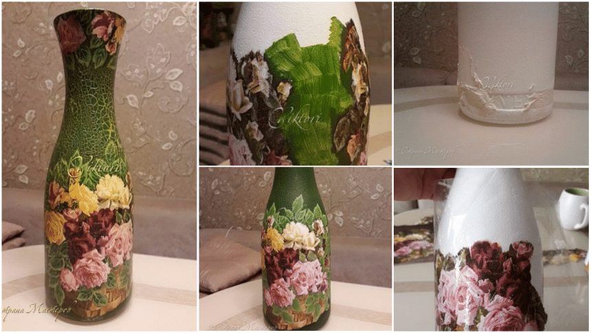 How To Make Vase From The Bottle Simple Craft Ideas