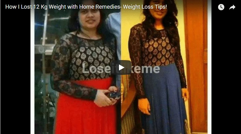 How to lost 12 Kg weight with home remedies