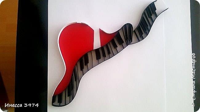 quilling guitar