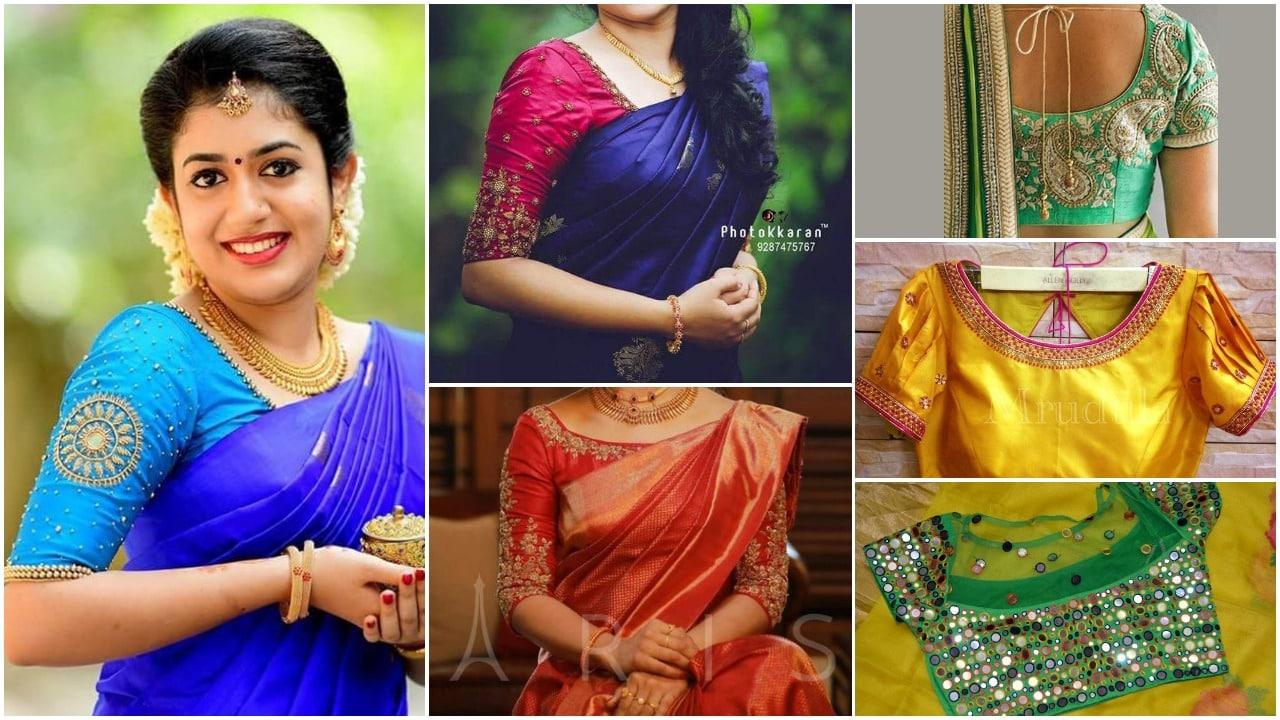 Silk saree blouse designs collection catalogue Silk saree blouse designs collection catalogue new foto
