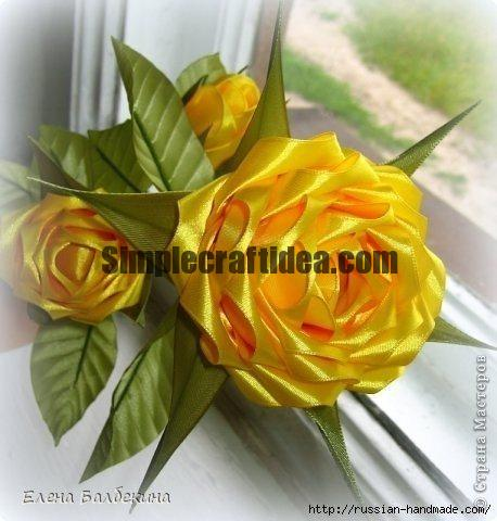 Yellow rose ribbon flower
