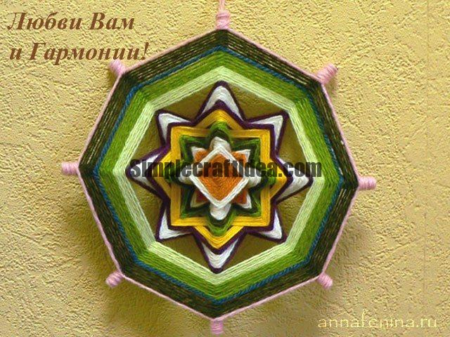 Weave Mandala