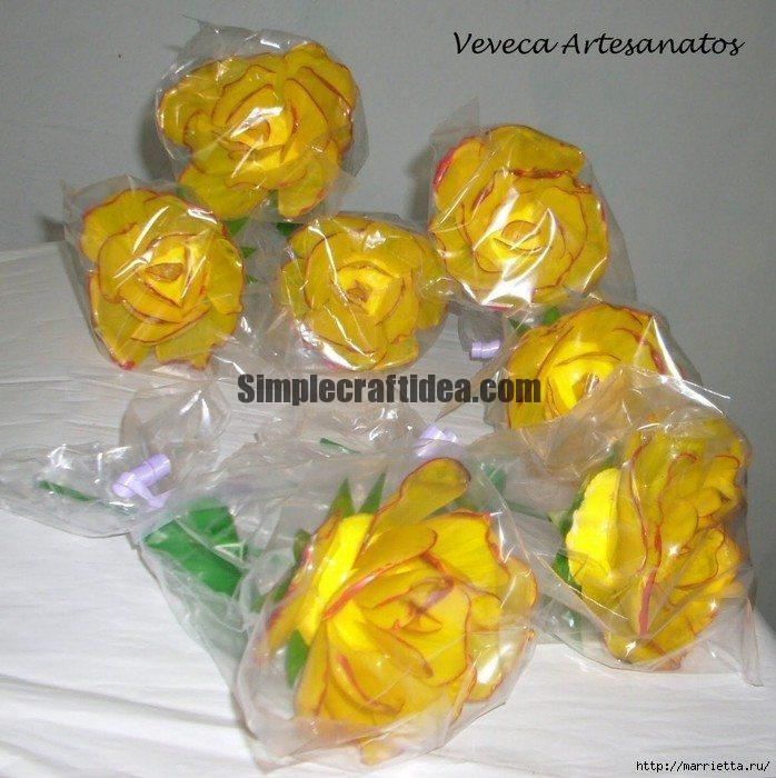 Yellow flowers from a plastic bottle