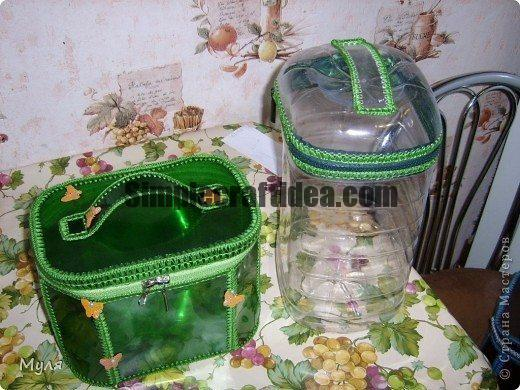 Pet bottle handbag