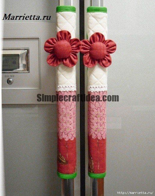 Refrigerator handle protective cover