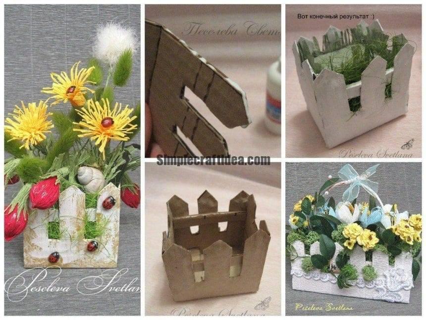 Fence flower vase