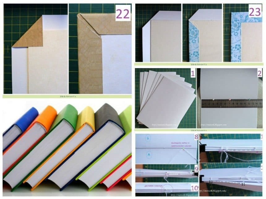 Book binding method