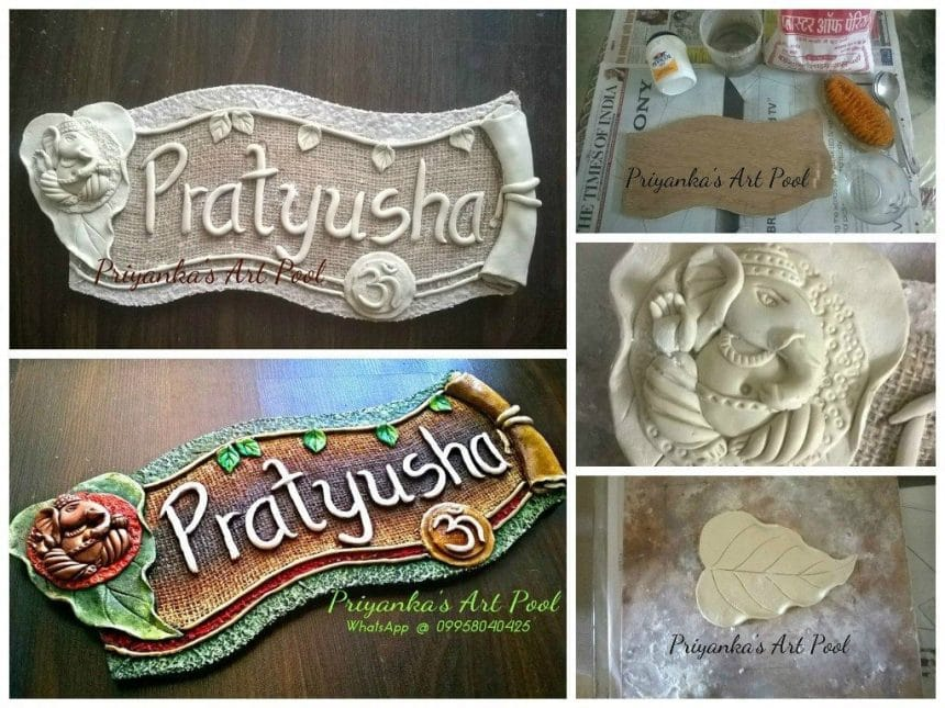 Name Plate Making Simple Craft Ideas