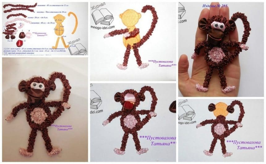 Monkey from satin ribbon