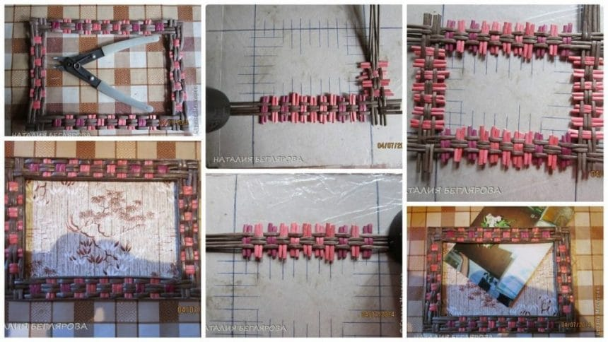 How to weave photo frames