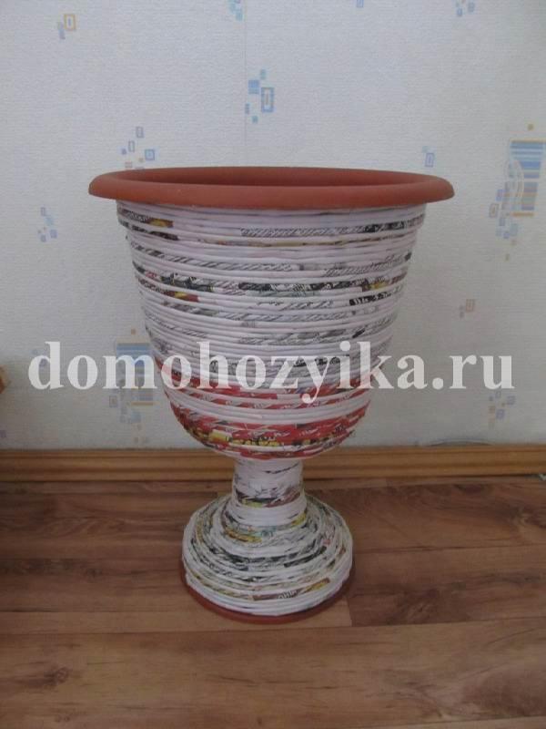 pot(224)