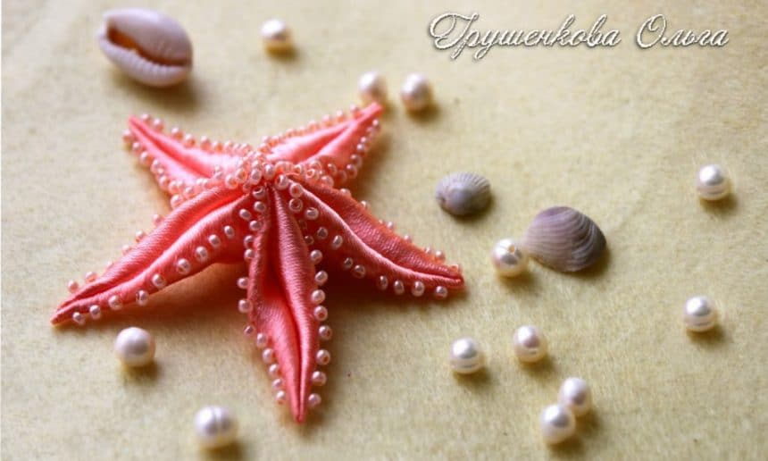 starfish from satin ribbon(140)