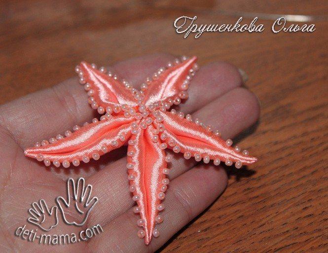 starfish from satin ribbon(152)