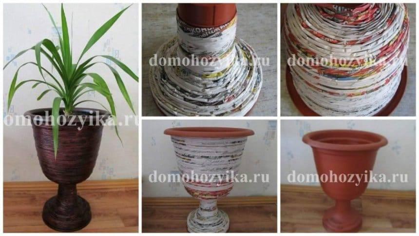 Decor pot made newspaper tubes