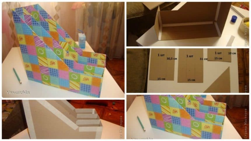 How to make table paper organizer
