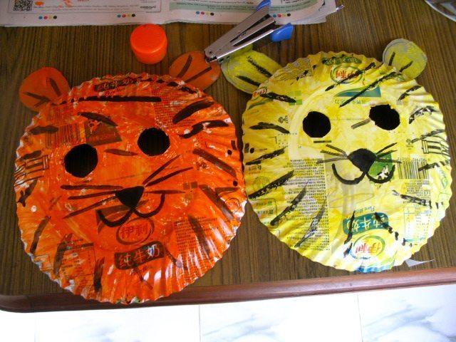 make animal mask