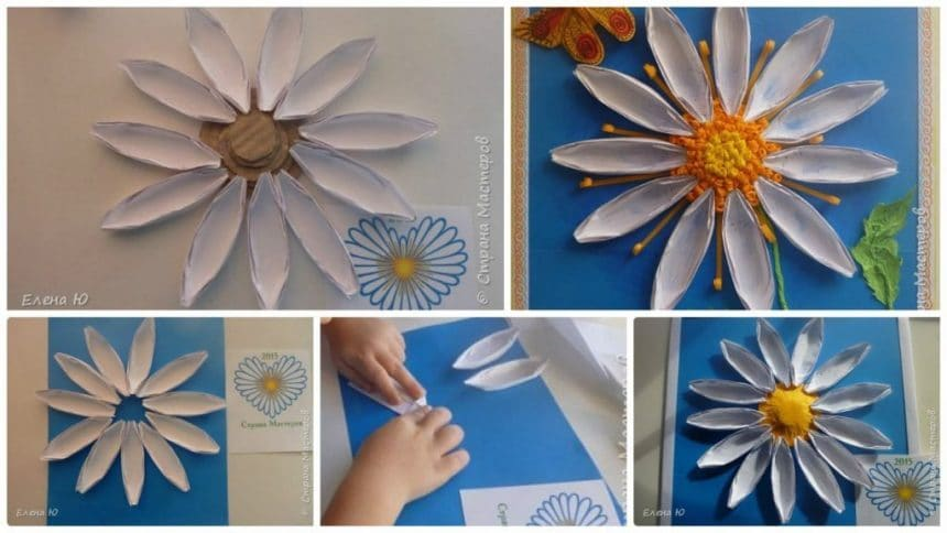 How to make beautiful solar flower