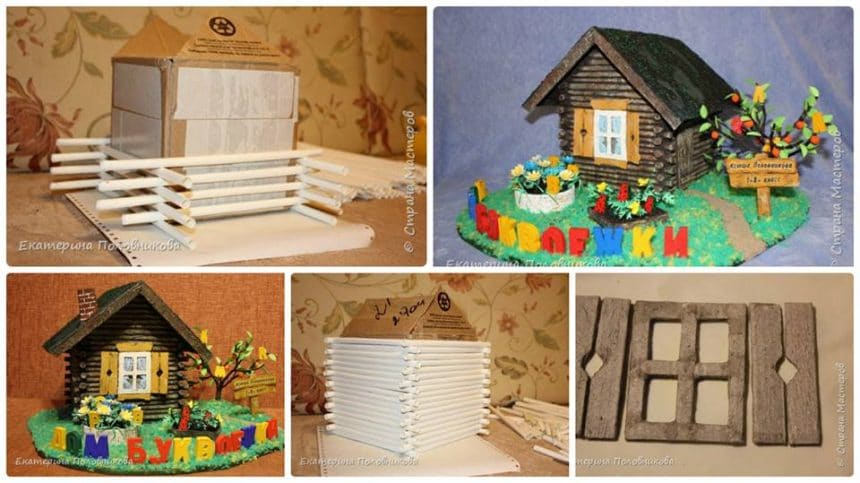 How to make house from paper tubes