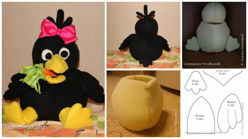 How to make soft toy