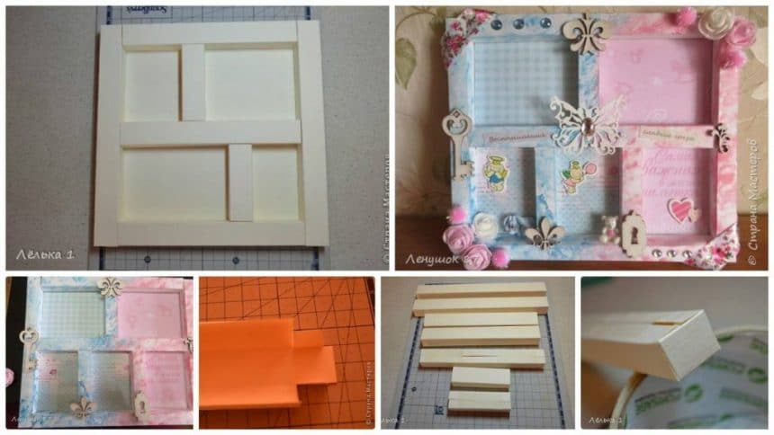 How to Create a photo frame