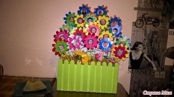 bouquet for kindergarten (1)