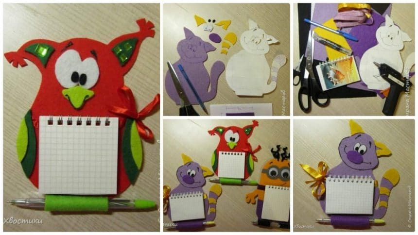 How to make notepad holder