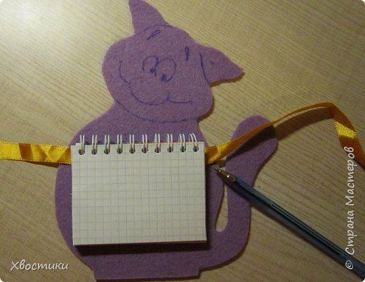notepad  (4)