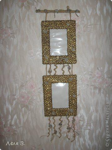 photo frames (24)