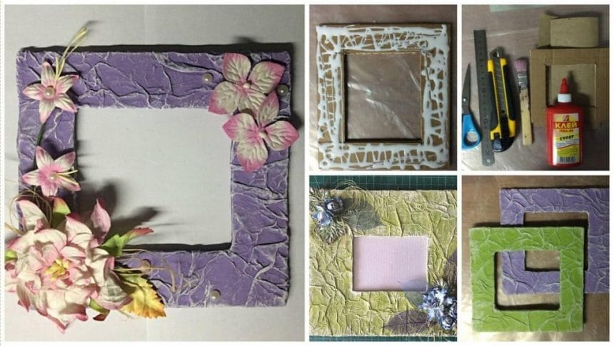 How to create photo frame