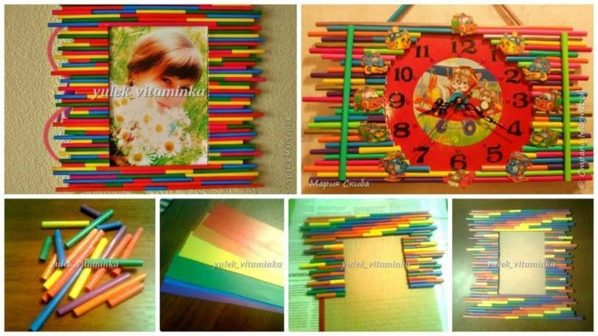 How to make frames from colored paper