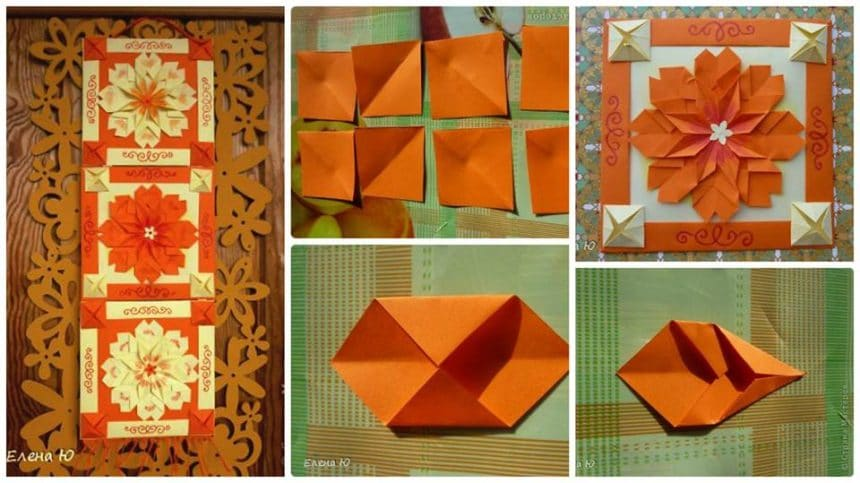 How to make panels in the art of origami