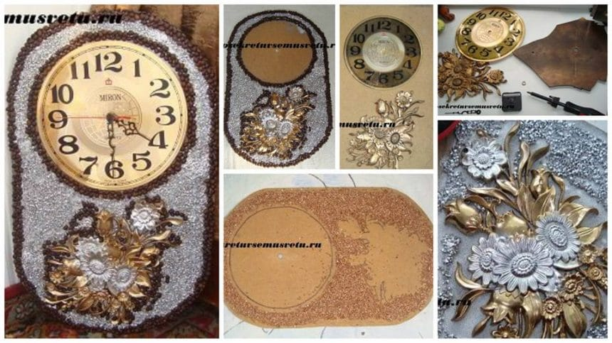 How to make clock