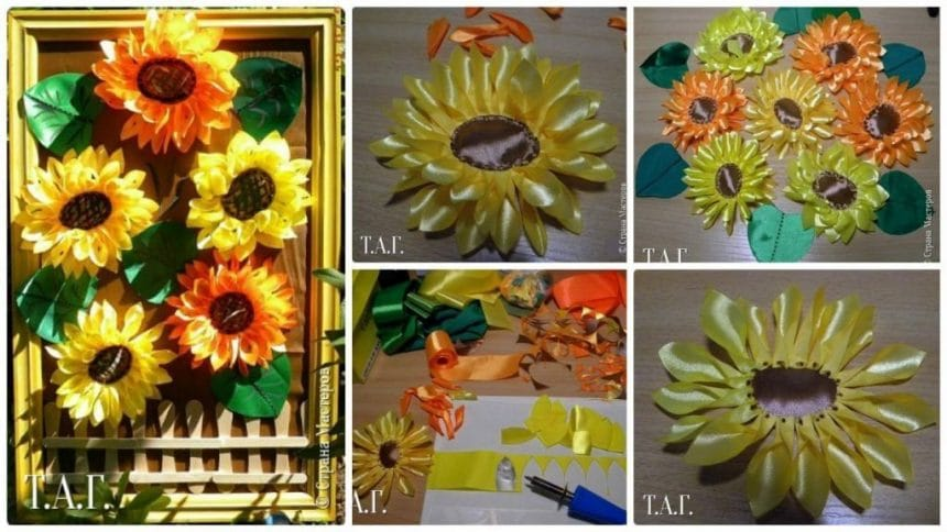 How to make sunflower from ribbon