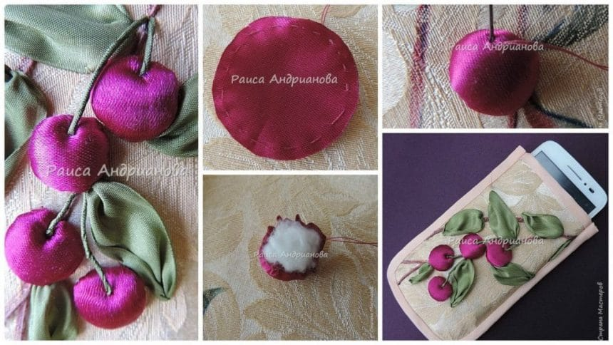 How to make cherry from ribbon embroidery