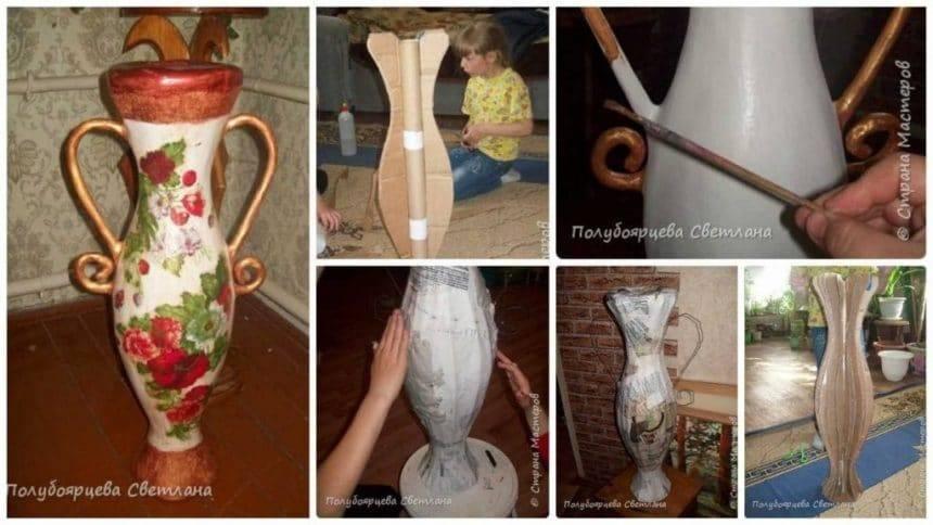 How to make floor vase