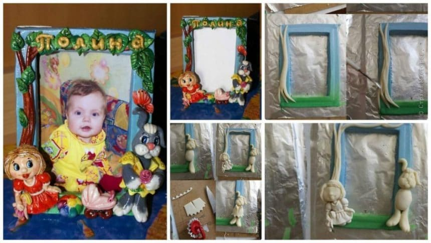 How to make picture frame