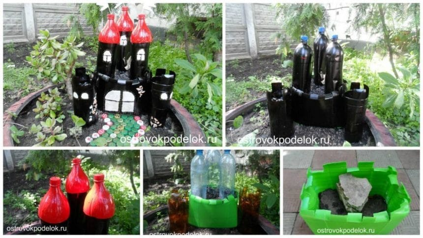 How to make castle from plastic bottles